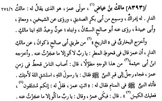 isabah text