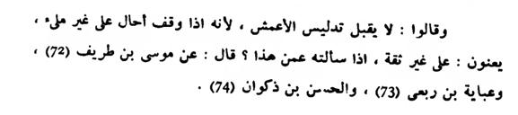 tamheed 30