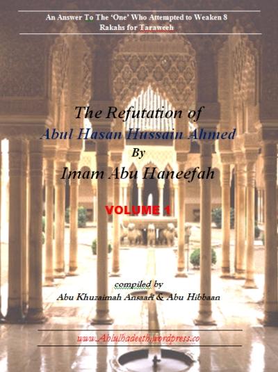 taraweeh vol 1