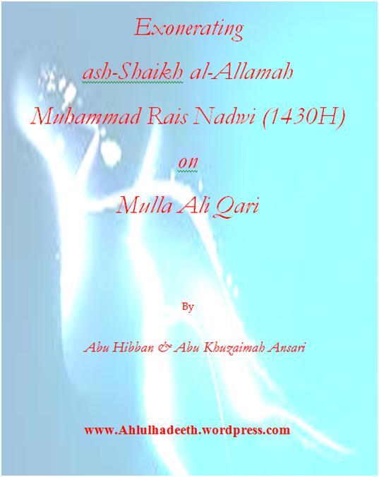 exonerating Shaikh Rais Cover